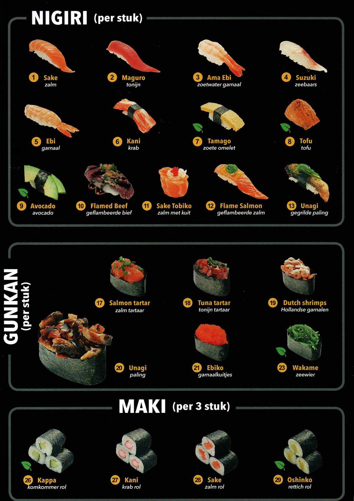 menu-06-2020--1