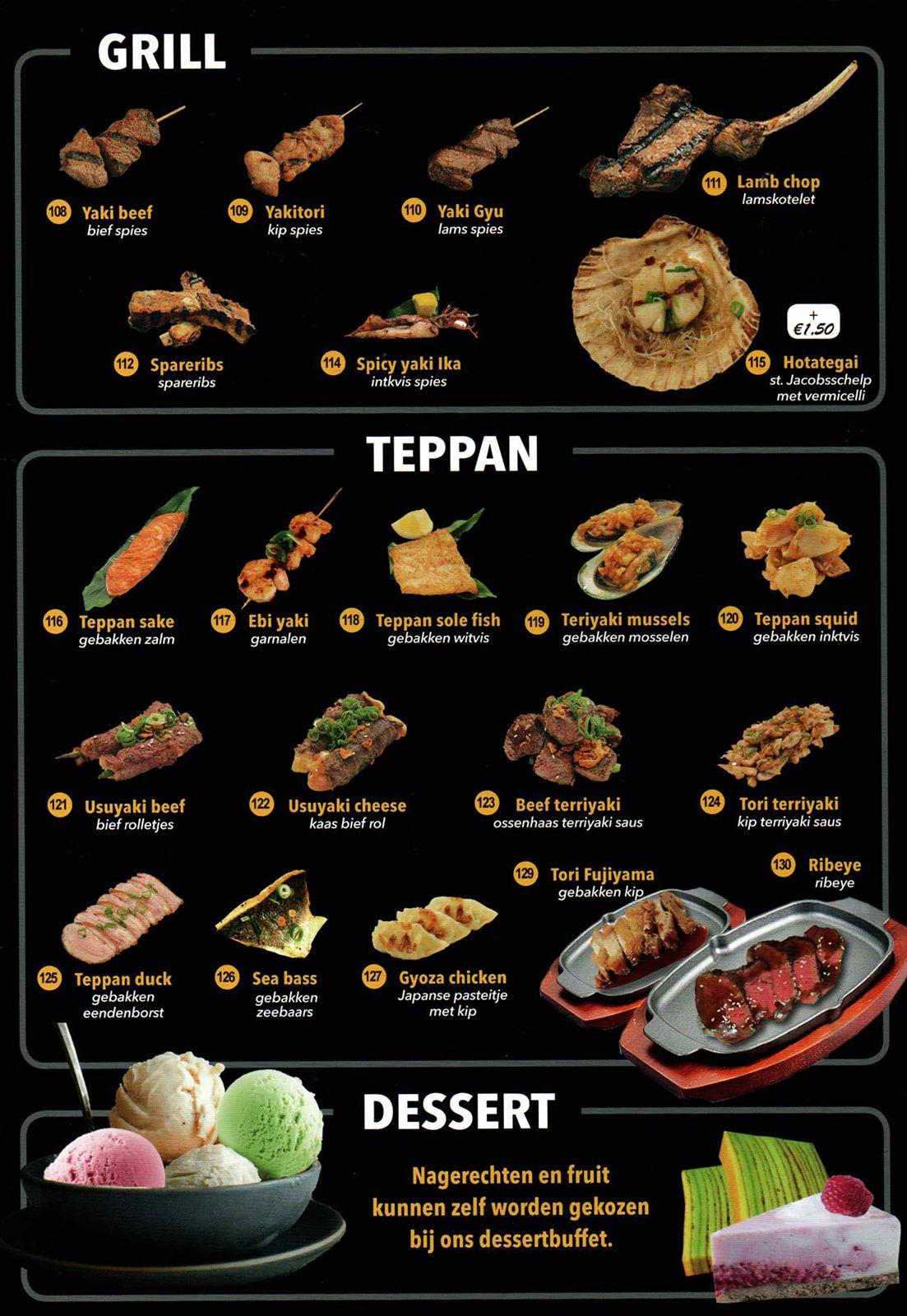 menu-06-2020--5